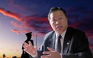 2016年1月25日,大陸著名人權律師高智晟刊文詮釋其「中共2017年崩亡」預言。(大紀元合成圖片)