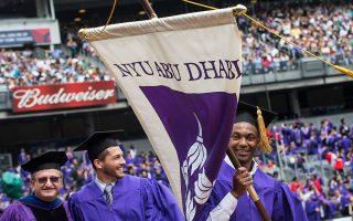 减轻学费压力 纽约大学推三年半毕业