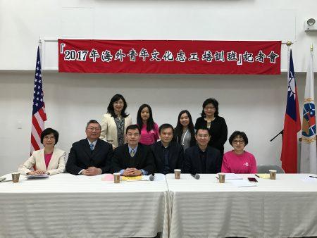 侨教中心宣布,2017海外青年文化志工培训班开始报名,额满即止,报名从速。