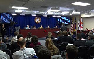 马州洛城举行无证移民法令听证  华人建言