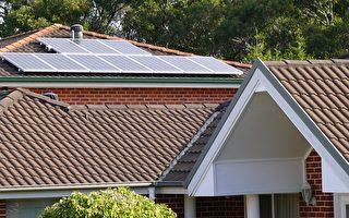 装太阳能板以减少未来电费 真的值吗?
