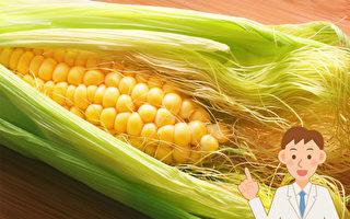 玉米这个部分药用价值最高!吃玉米注意4件事
