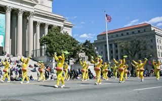 美国首都圣派翠克游行 展多元文化
