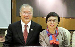 【轉動台灣】國際扶輪──提升社會正能量運動