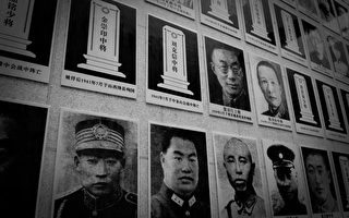 林輝:抗戰時國軍將軍的言行讓中共將領汗顏