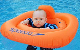 組圖:澳洲小嬰兒泡溫泉 無法招架的可愛
