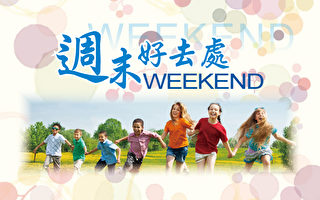 新西蘭週末好去處:2017年3月(一)