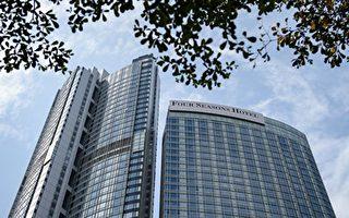 """香港四季酒店内部豪华,大陆不少被调查的人曾入住,酒店内被指""""隐藏了中国一半的秘密""""。(Anthony WALLACE/AFP)"""