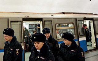 俄地鐵爆炸案 當局逮捕八名中亞嫌疑犯