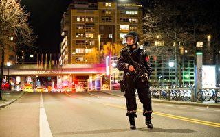 挪威首都現爆炸裝置 17歲難民被捕