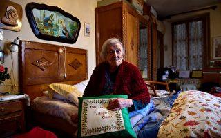 全球最長壽人瑞去世 一生少吃蔬果愛吃雞蛋
