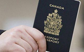 按2015年加拿大在境外簽發護照的統計數據,海外出生的護照持有者中,中國出生的有10,135人。(加通社)