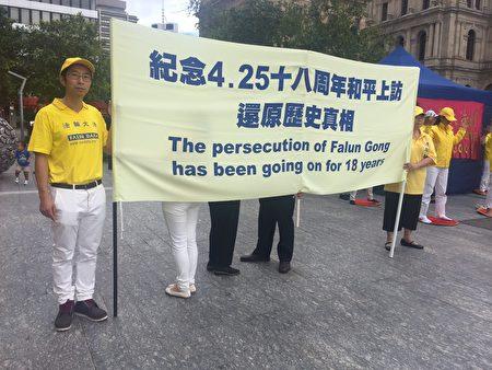 曾在清華大學執教的孟先生(John Meng)(左一)親身參與了當年的4·25上訪,他現在定居於布里斯本。(夏玲/大紀元)