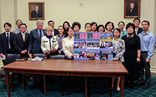 「四二五」美國會研討會 籲停止迫害法輪功