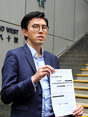 社民连主席吴文远被控两项煽惑他人在公众地方作出扰乱秩序罪。他强调社民连不会畏惧政治打压。(蔡雯文/大纪元)
