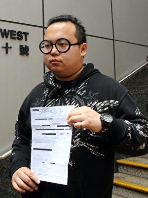 香港众志成员林淳轩被控一项煽动他人在公众地方作出扰乱秩序行为罪,他指梁振英此举是为了令学生青年感到恐惧,不敢再上街。(蔡雯文/大纪元)