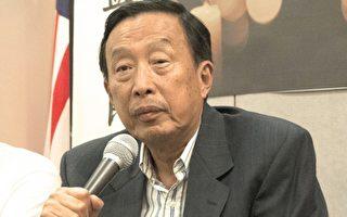 罗宇向习喊话:叫停江建立的国家犯罪系统