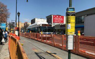 缅街人行道扩宽工程二期 开工倒计时