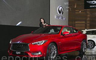 """韩国""""2017首尔国际车展""""3月31日在京畿道一山国际会展中心(KINTEX)开幕。为期10天的这次车展的主题是""""设计未来,享受现在"""",27个整车品牌的300多辆车参展,车展4月9日结束。(全景林/大纪元)"""