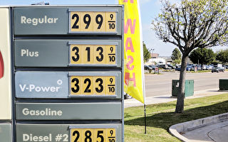 加州擬增汽油稅 籌520億修路錢