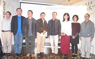 2016《台湾诗选》年度诗奖由诗人隐匿获得