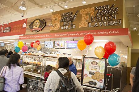 99大华超市新店开张扩张多族裔市场