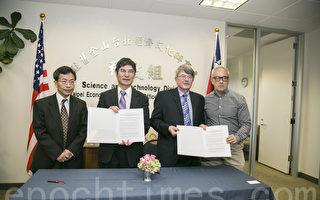 台湾与斯坦福大学合作培养博士级技术人才