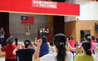 桃城熟齡健康運動班 用1小時午休時間上課