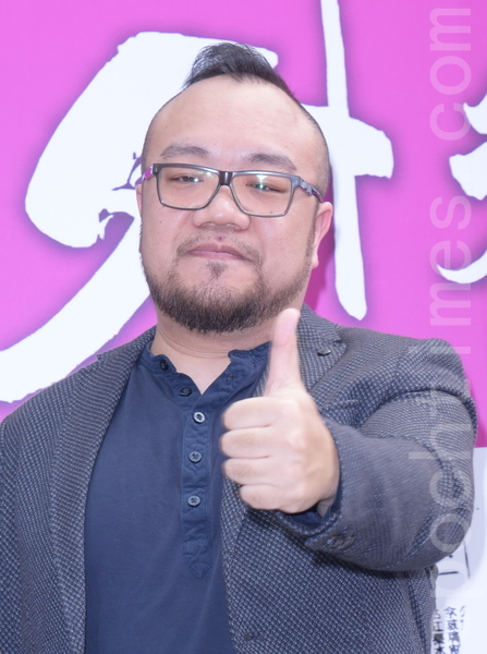 """民视金钟幸福好戏""""外乡女单元系列-黑美人""""首映会"""