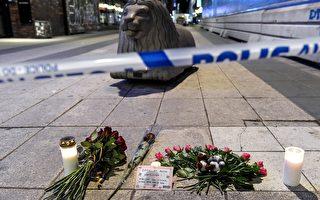 瑞典卡车攻击后 街道冷清目击者仍惊恐