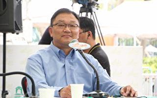香港學者促嚴懲立法會選舉種票