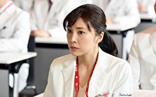 木村拓哉首演醫療劇 稱陣容夢幻 誤為被整