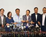 田北辰昨日联同5区议员召开新闻发布会,宣布退出新民党。(李逸/大纪元)