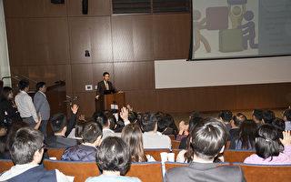 首届南加州台湾生技研讨会举行
