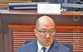 香港選舉處失竊譚志源認不穩妥