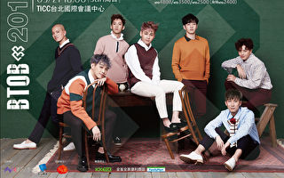 韓團BTOB出道五周年 首場海外巡演5月登台