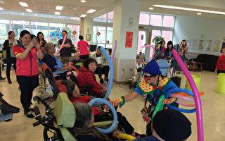 小丑医生护理之家演出  疗愈爷奶的心