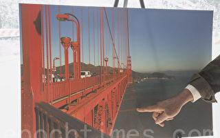 安装跳桥防护网  旧金山金门大桥夜间减车道