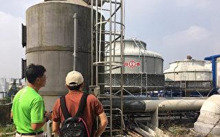 台南水情不佳  節水顧問加強產業訪視