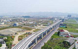 林佳龙:双北好命  得天独厚轨道建设