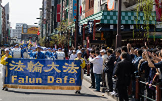 紀念425 日本法輪功學員遊行當地民眾聲援
