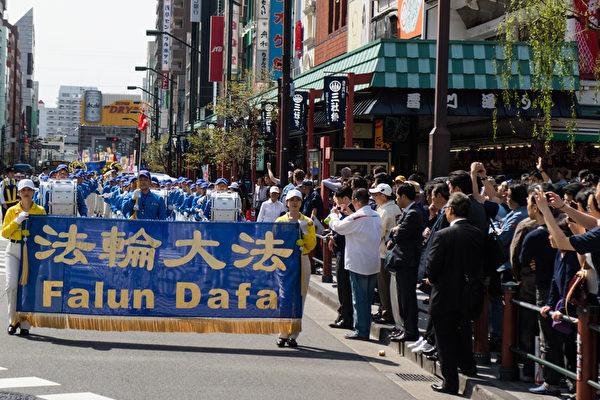 纪念425 日本法轮功学员游行当地民众声援