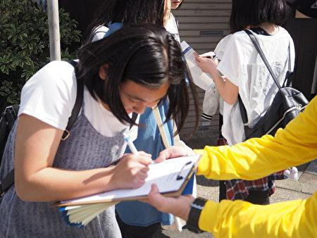 日本法轮功425游行