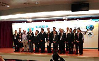 高市19日舉辦第三屆工業管線管理國際論壇,邀請國內外專家演講,管線業者代表與會聆聽。(高市經發局提供)