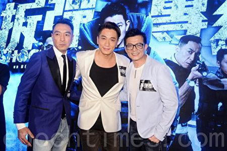 4月19日,《拆弹专家》剧组举行首映礼。从左至右为:黑仔(姜皓文)、吴卓羲和黄日华。(宋碧龙/大纪元)