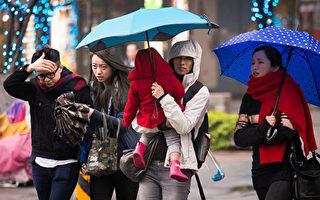 台氣溫降10度又下雨 18日回暖早晚偏涼