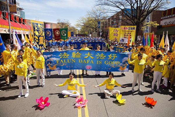 2017年4月23日紐約部分法輪功學員在法拉盛舉行紀念四二五和平上訪18周年大集會。(戴兵/大紀元)