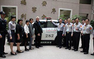 ICF主席實地訪視嘉市 雲端智慧巡邏車受青睞