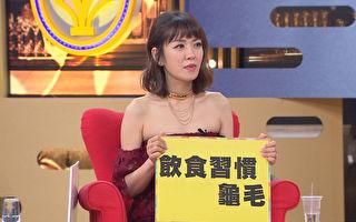 个性随兴遇上挑剔夫 杨千霈曝新婚后难适应