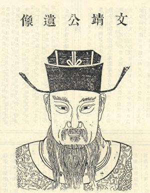 明朝內閣首輔徐溥像。(公有領域)